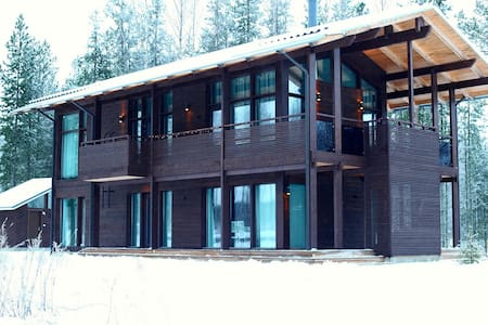 Amazing modern house near Saimaa - Лаппеэнранта