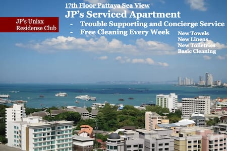 JP) UNIXX #1701 SERVICED [LUXURY STUDIO] APARTMENT