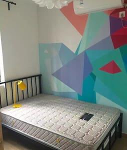 This beautiful one-bedroom apartment Ban Hong