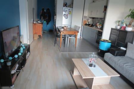 Logement cosy proche de la ville et de la nature - Vertou - 公寓