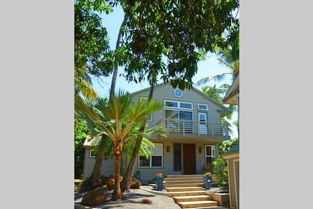 Beach right around the corner, gorgeous home. - Paia