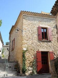 Maison Villedieu - Vaison-la-Romaine - Casa