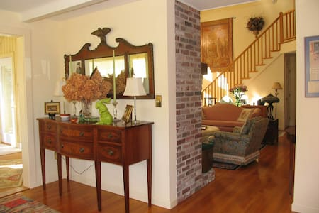 Country Retreat With Woodland Walks - Amherst - Casa