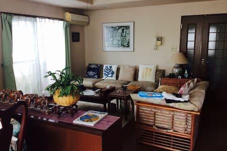 Warm & Quiet House - Setagaya-ku - Maison