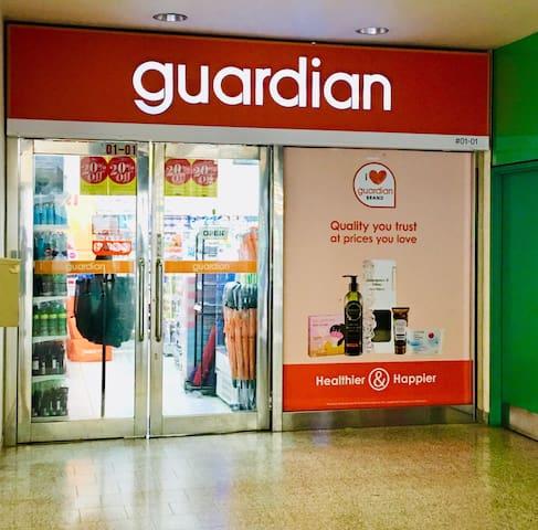 "Amenities at Kembangan Mrt Station : #2 ""Guardian Pharmacy""."