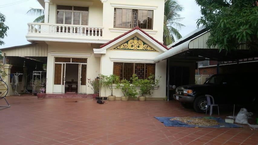 Pursat Villa