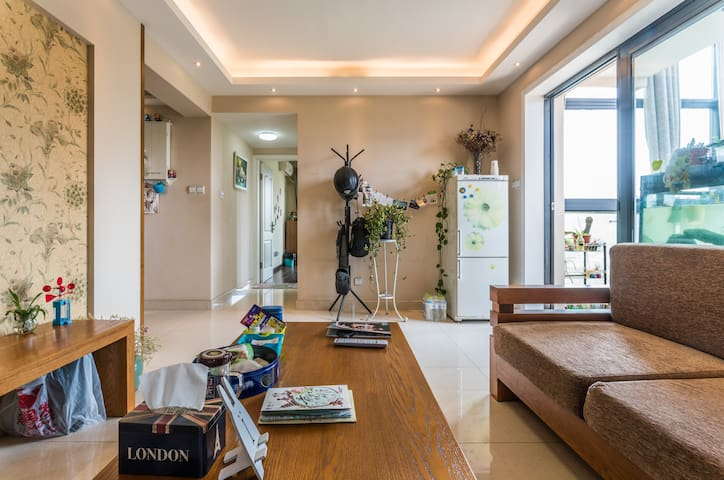 简欧风格的loft,我的小米公寓,温暖你的心 - 杭州 - Loft