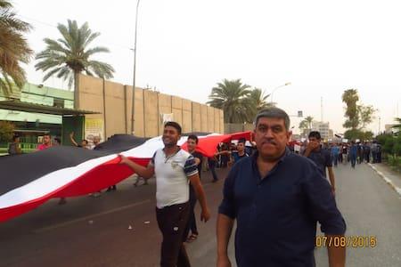 Mohammed Hadi - Al Hillah