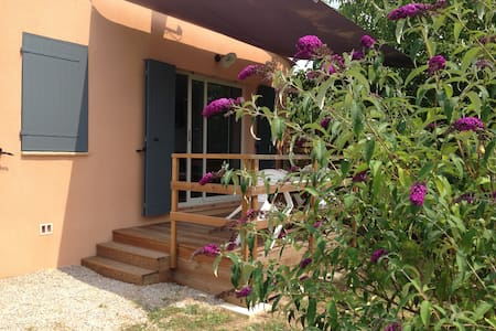 Joli gîte Provence Verte Piscine - Brue-Auriac - Haus