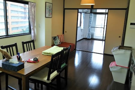 Sunny Apt! Super Central near Gion with bikes! - Lägenhet