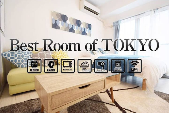 OPENING SALE 50%OFF!Shinjuku Cozy room!! 4ppl#AS27 - Shinjuku-ku - Byt