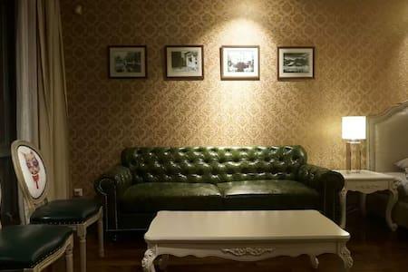香满园 - 汉中市 - 公寓