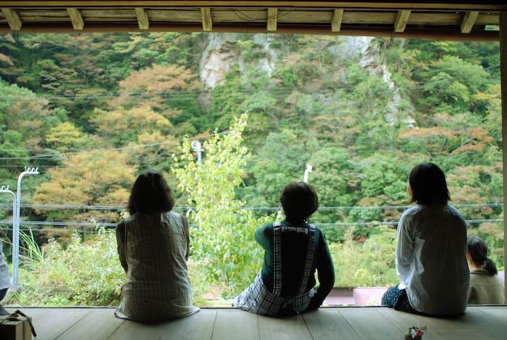A rustic Japanese village getaway