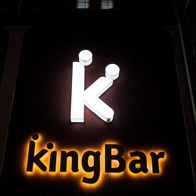 Photo of King Bar