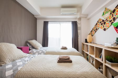 NANBA beautiful cozy 2pax 5min-.STA - 大阪市浪速区