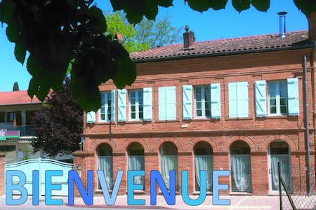 Gite des Arcades : Chambre Bleue - Labastide-Beauvoir