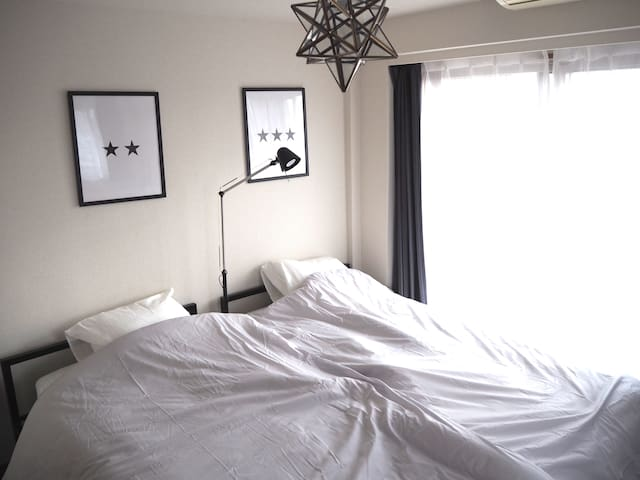 20%OFF!Asakusa New Room in front of Tokyo SKYTREE! - 墨田区