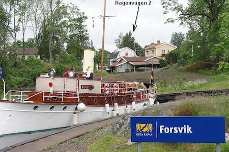 Kanal-Annexet - Forsvik - Domek gościnny