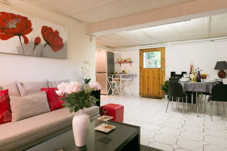Straregic Place Near Paris ! - Fresnes - Apartment