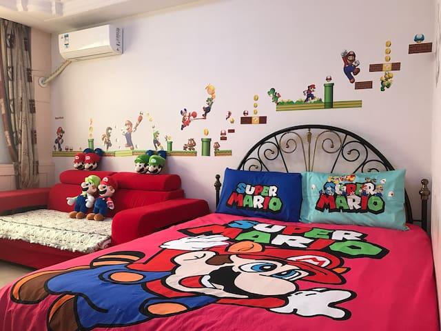 超级玛丽奥主题升级,大床空调房B1,舒适干净 - Tianjin - Appartement
