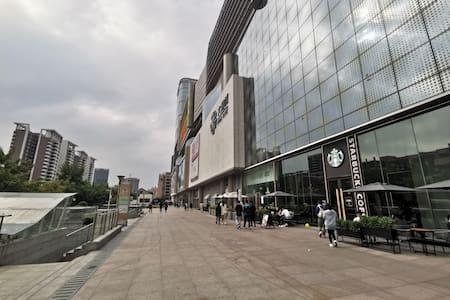 【投宿】汇悦城旁2房2厅公寓江门市中心