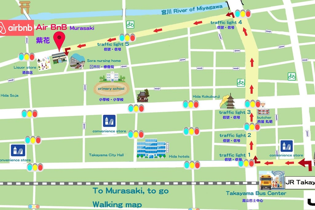 To Murasaki&Kagura MAP