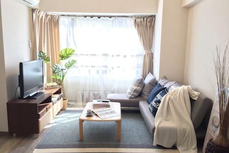 Beautiful apartment in Fukuoka - Fukuoka-shi