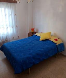 Habitación en el centro - Albacete - Wohnung