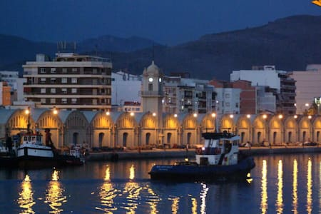 Apartamento Basico Entre Playa y Puerto De Gandia - Gandia - 公寓