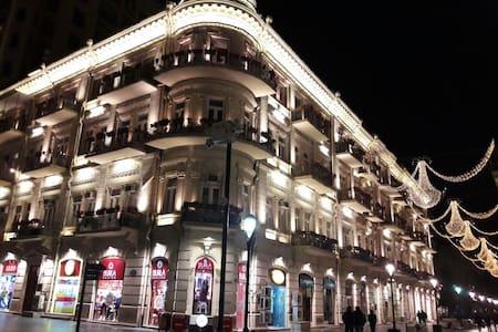 BEAUTIFUL APARTMENT IN FOUNTAIN SQUARE - CENTRAL - Baku