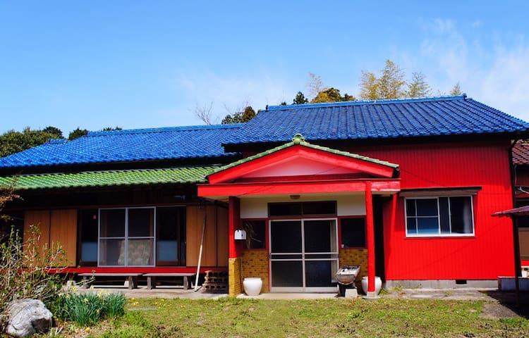 マリポの家 - Kimitsu - Guesthouse