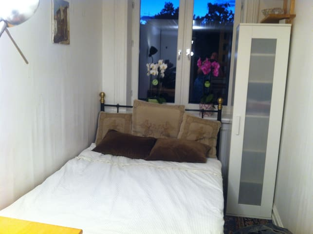 Room close to city center, peaceful area. - Oslo - Apartment