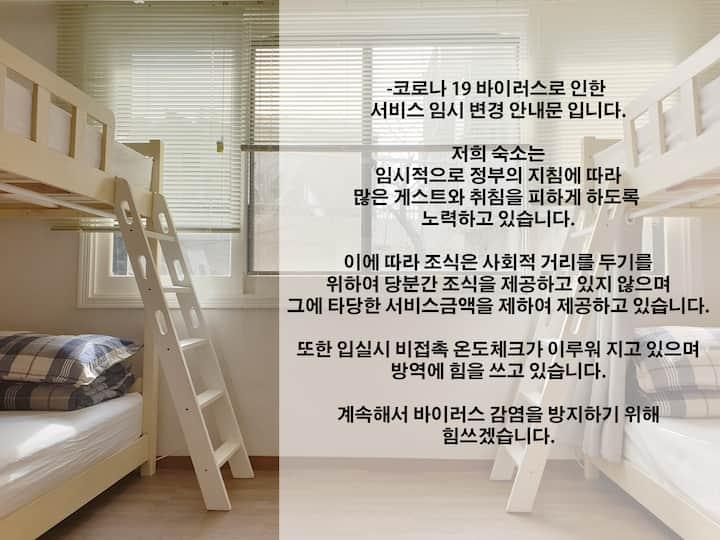[Hongdae] #2 Women Only Drom room