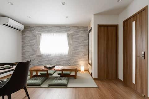 Maison moderne avec espace tatami 54 ʺ,Parking, Wi-Fi