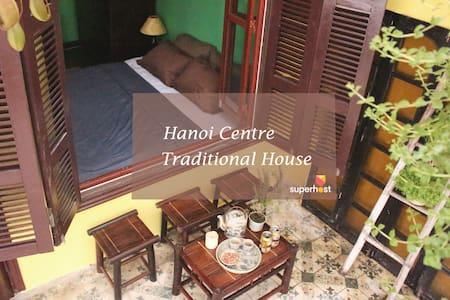 Annie's Little Hanoi/Terrace Room - Ανόι - Σπίτι