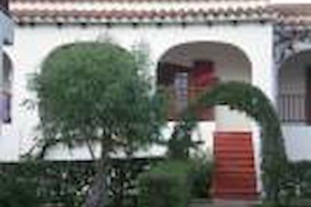 Apartamento en Son Bou, Menorca - Alaior - Bungalov