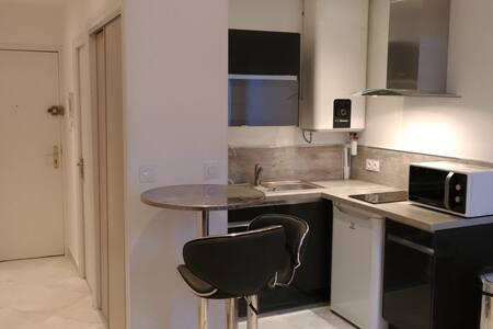STUDIO COZY COEUR PRESQU'ILE - Lyon - Wohnung