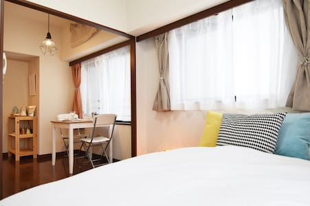 Cozy 1BR Apt, 2 stops from Shinjuku | Pocket Wi-Fi - Shibuya-ku