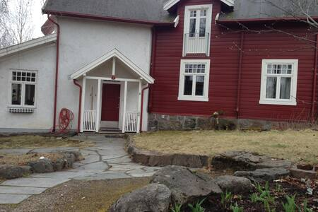 Cozy room near Fjord, central for trips to Oslo - Nesodden - Talo