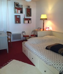 Paris/Stade de france: Chambre 20m2 - Saint-Denis