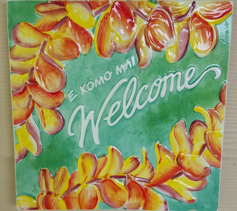 E Komo Mai Welcome to the Circle H Guest House