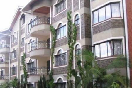 Shema Apartment - Найроби - Квартира