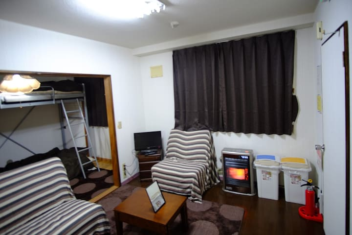 Close to Hakodate mountain good location cozy room