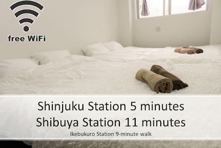 5 minutes to Shinjuku +PocketWifi - Toshima-ku