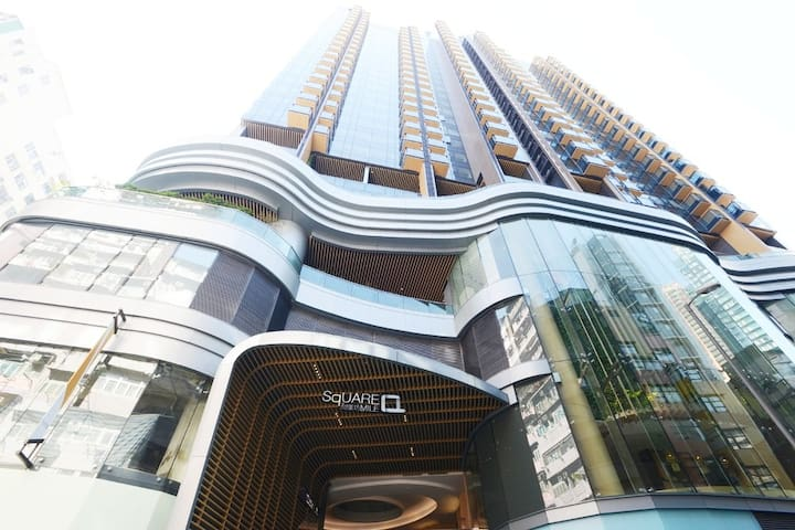 Luxury Studio in Olympic near Mtr