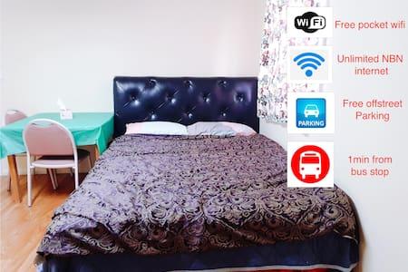 ★Free Pocket Wifi★15 Min From Parramatta★