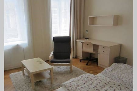 Cozy Room in Downtown - Budapeszt - Apartament