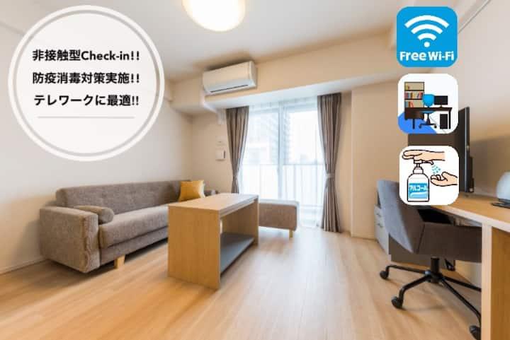 202_BUREAU【在宅ワークに最適/コロナ対策済】品質に拘った快適なサービスアパートメント