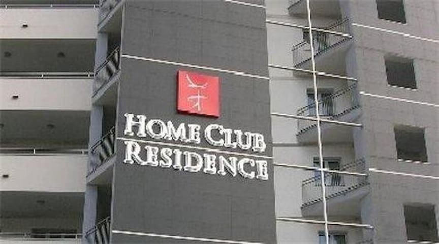 Home Club Suite Hotel - Cosenza - Byt