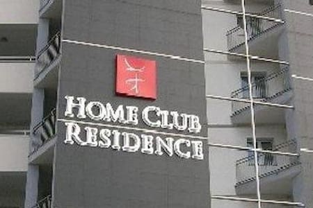 Home Club Suite Hotel - Cosenza - อพาร์ทเมนท์
